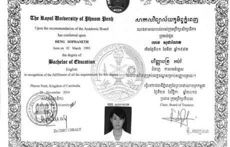 Bachelor Degree of Education Institution of Foreign Languages