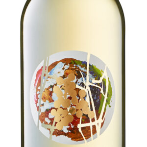 A Down to Earth Wrattonbully Sauvingon Blanc bottle