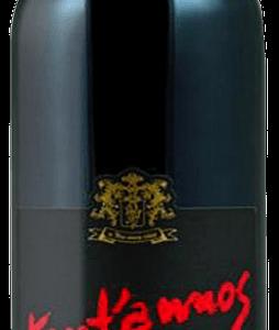 A Kent'annos 2003 bottle