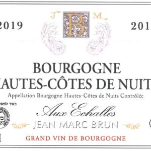 A Bourgogne Hautes Cote de Nuits Le Parc de Faye KOSHER label