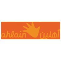 Ahlain Logo