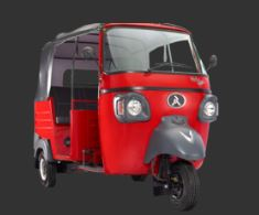Atul Gemini PETROL Auto Rickshaw Price in India