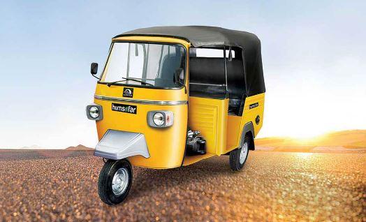 Lohia Humsafar Passenger Auto Rickshaw Price Specs Features Mileage