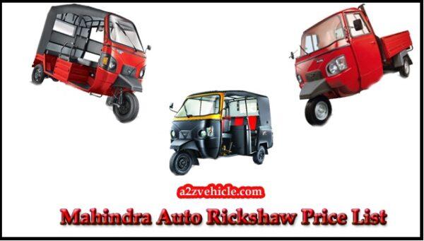 Mahindra Auto Rickshaw Price List in India 2019