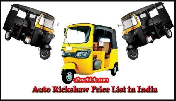 Auto Rickshaw Price List in India 2019