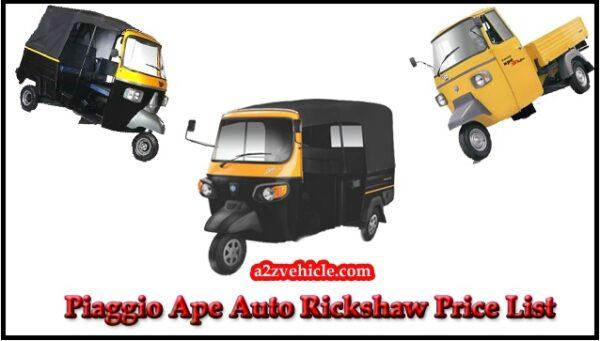 piaggio auto rickshaw price list