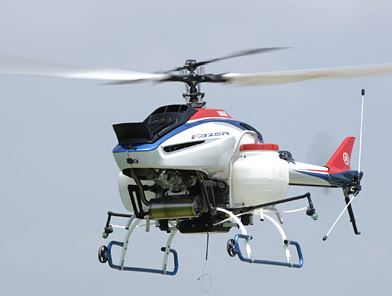 yamaha fazer helicopter price in india
