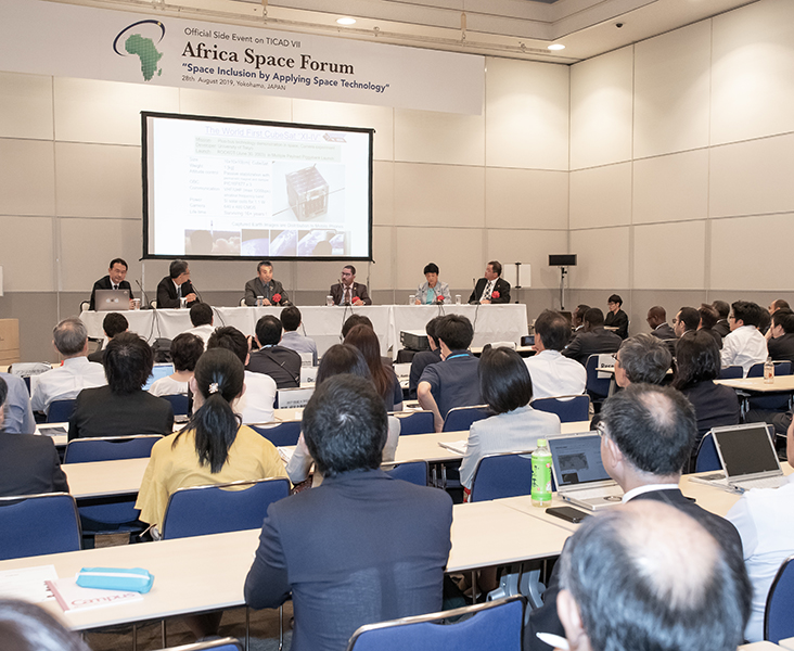 Africa Space Forum Event Photo