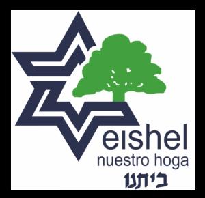 eishel