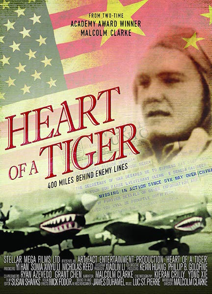 Heart of a Tiger - RyanAzevedo