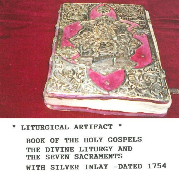 Θεία Λειτουργία - Σεμέντερε 1754 (φωτο Sementre Benevolent Society Αμερικής)