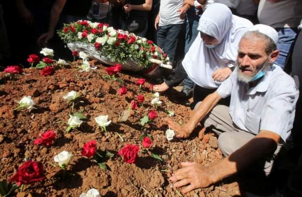 Algeria's ex-President Bouteflika Buried