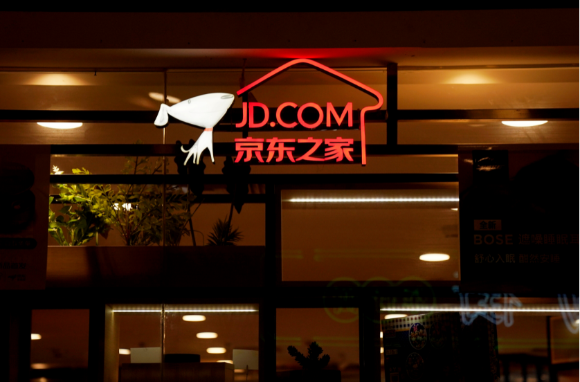JD.com says founder Liu to step away from day-to-day operations