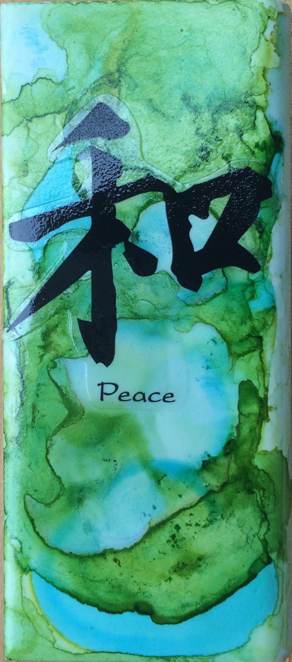 peace_tile