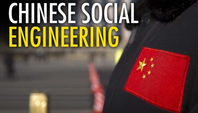 Chinese Social Control By Credit Score