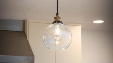 Modern kitchen remodel lighting