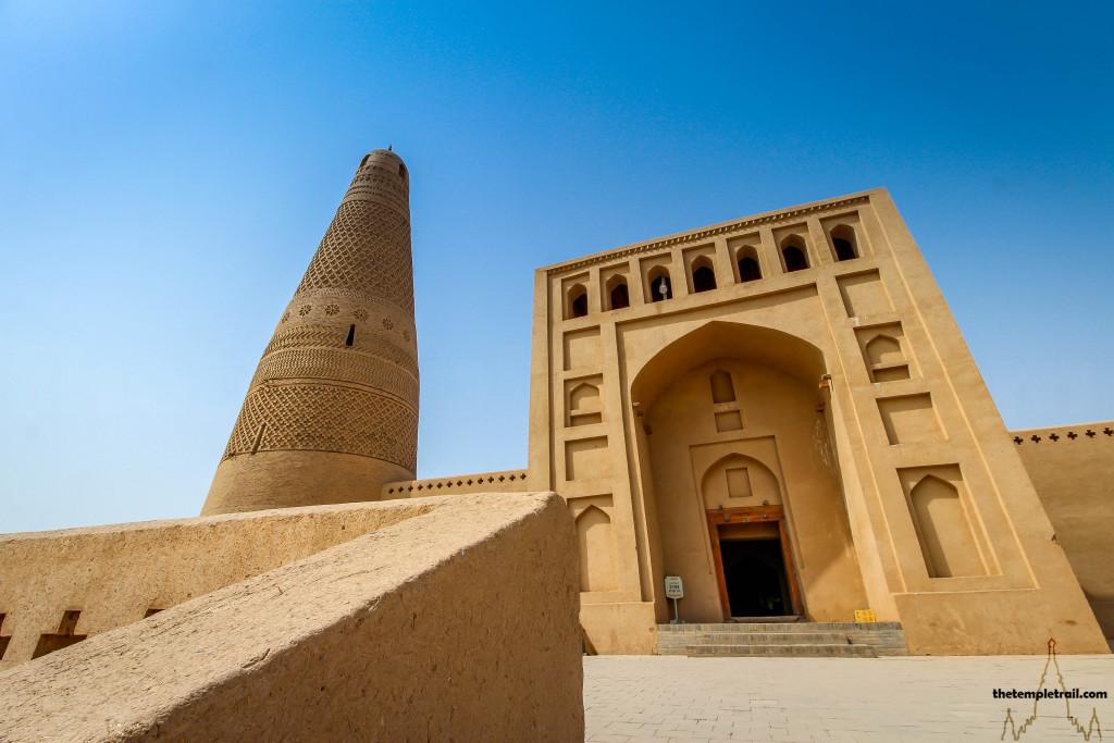 Emin Mosque