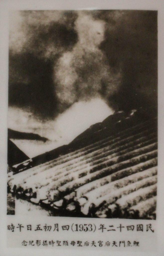 Tin Hau Cloud, Lei Yue Mun