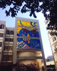 maia-mural-gaza-city-al-azhar