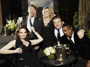 30-rock cast finale nbc