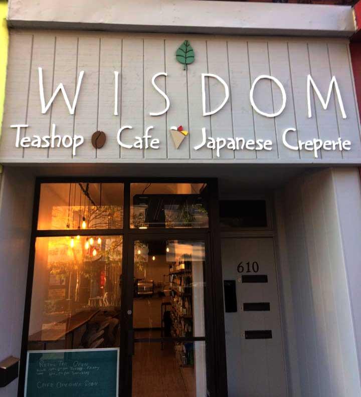 wisdom cafe entrance