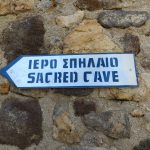 Cave of the Apocalypse, Patmos — img_0397