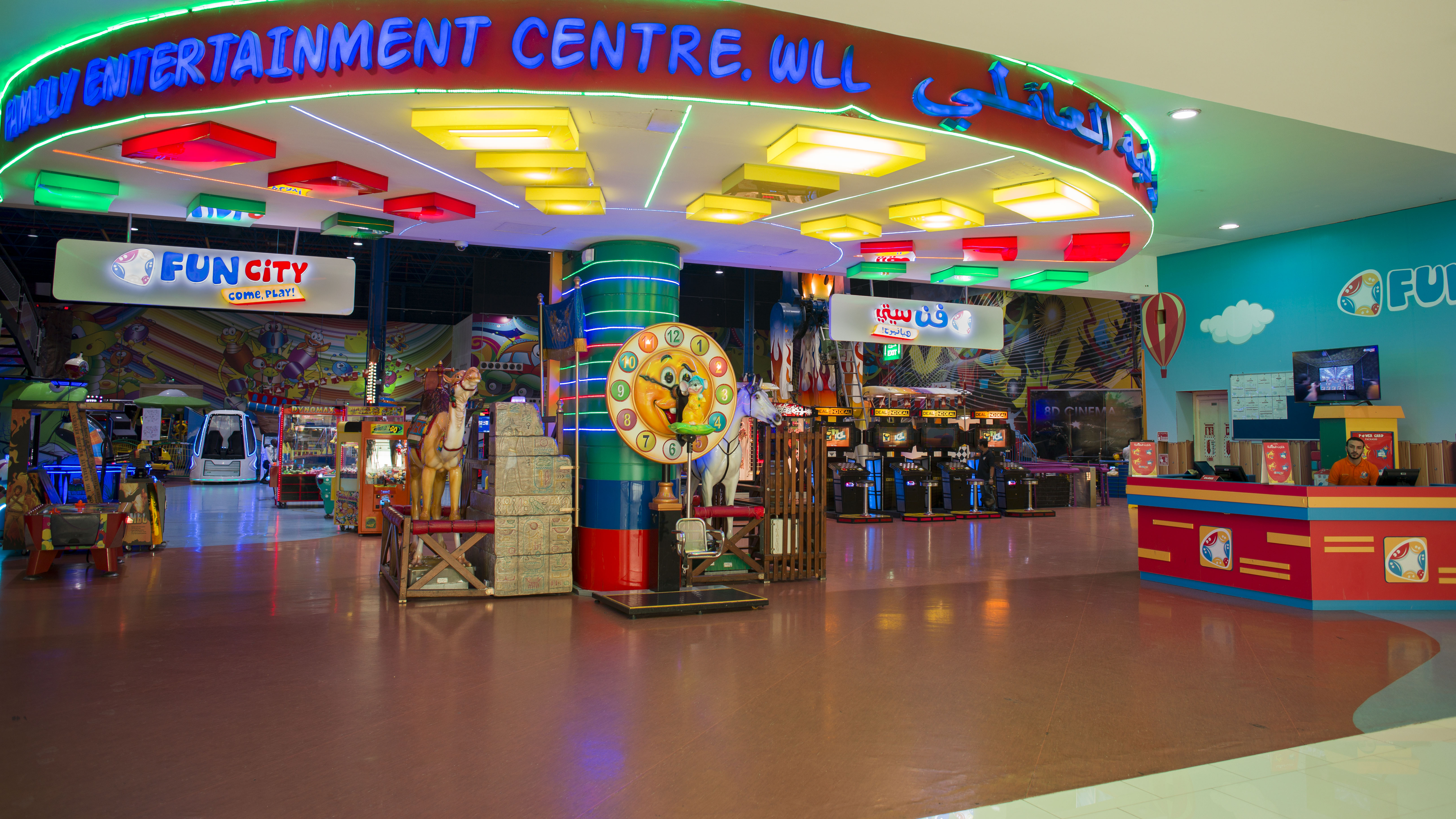 funcity city center doha