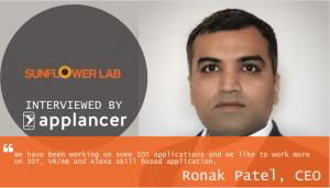 App Lancer Interview