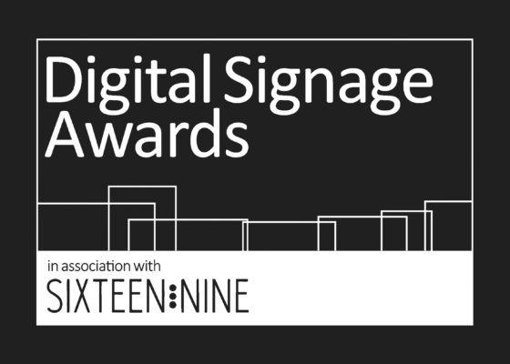 Gable - Digital Signage Awards