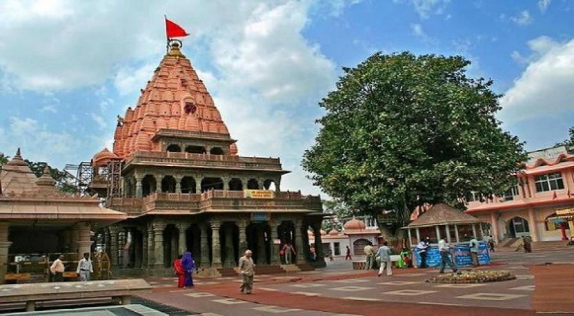 Mahakaleshwar Temple, Ujjain