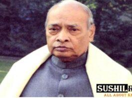 sushilrawal-blog