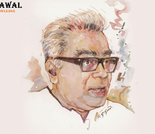 डॉ.राम मनोहर लोहिया
