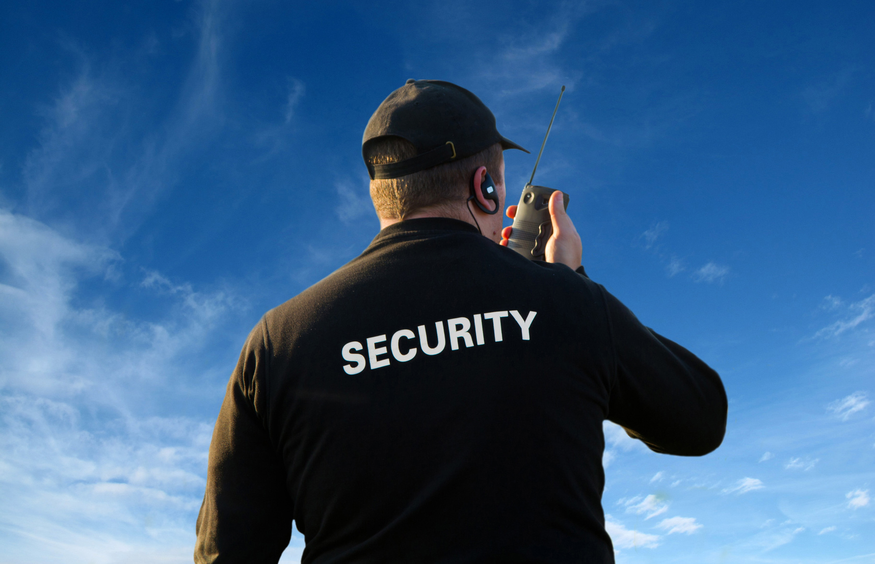 Potential-Security-1_The-Main-Responsibilities-of-Private-Security-Guards_Image.jpg