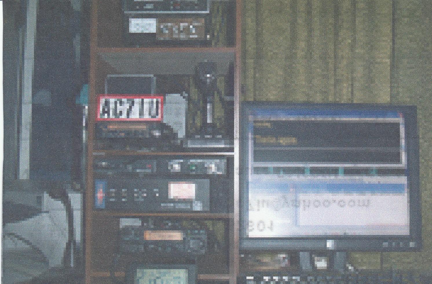 AC7IUfront
