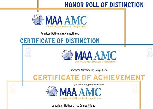 AMC Certificates
