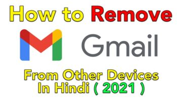 How to Remove Gmail Account from Other Devices In Hindi ( 2021 )