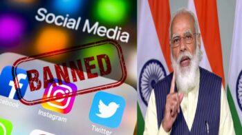Game Over ! कल से भारत में Facebook, Twitter और Instagram हो जाएंगे बैन ? जानिए क्या है पूरा मामला