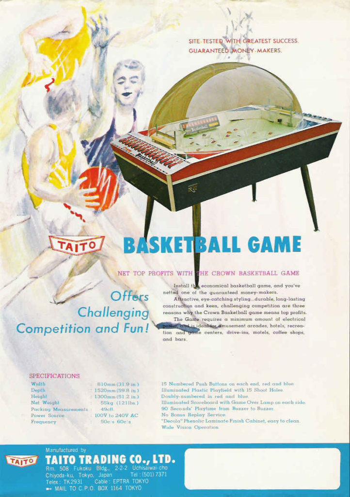 Dome Basket Ball game