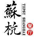 TIPSY SHANGHAI