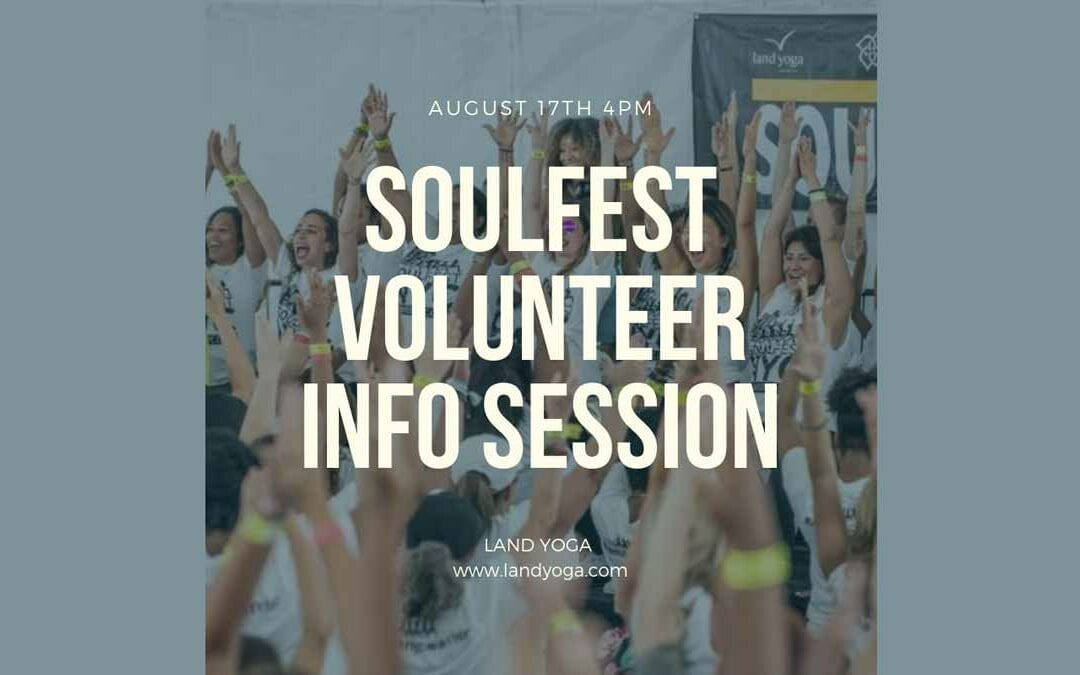 Volunteer Info Session for SOULfest 2020