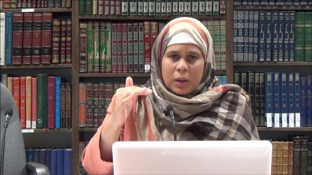 Dr. Amaarah DeCuir