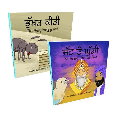 Fascinating Folktales of Punjab Set 2 (Books 4-5)