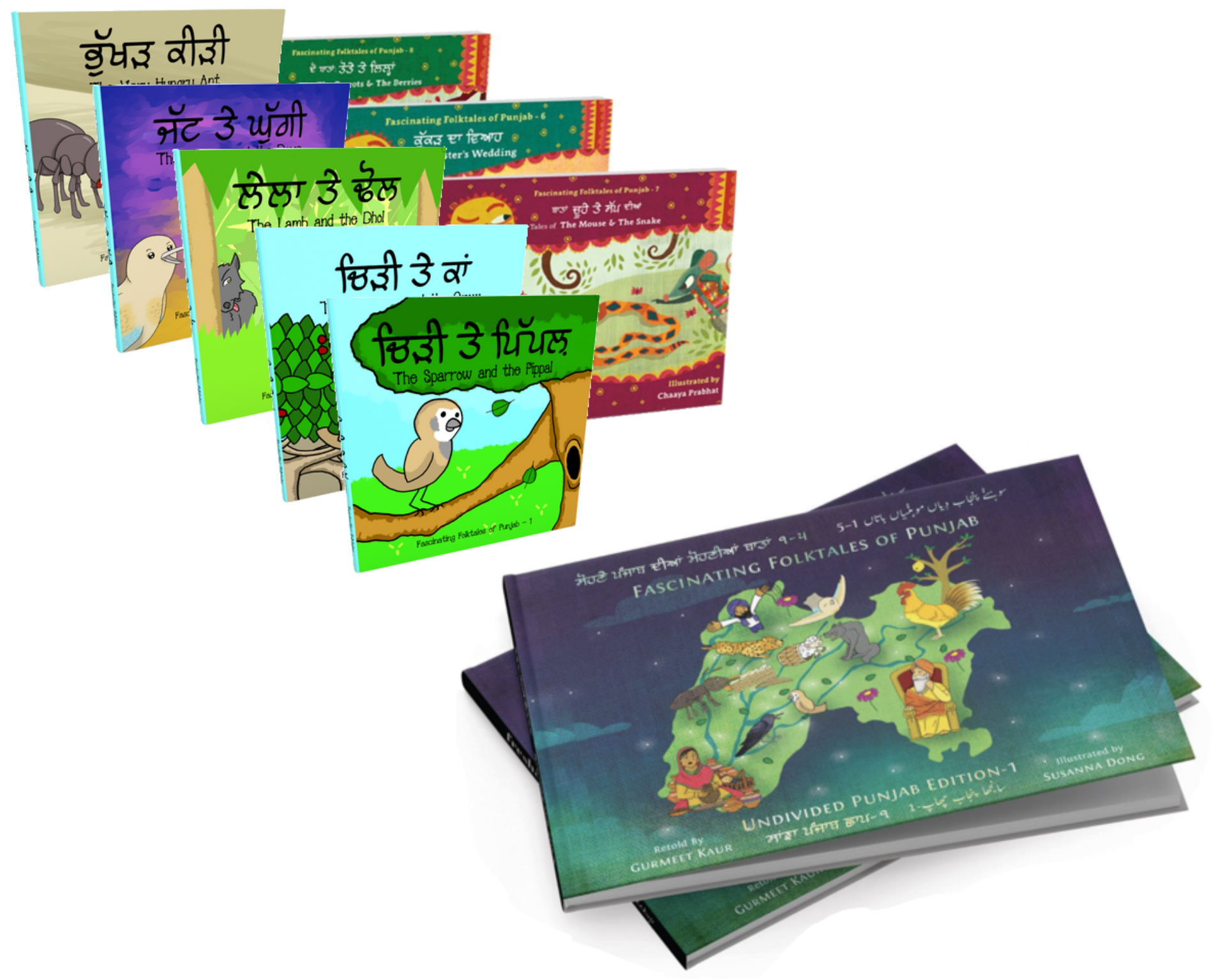 Entire Book Collection 1-8 + Undivided Punjab Edition