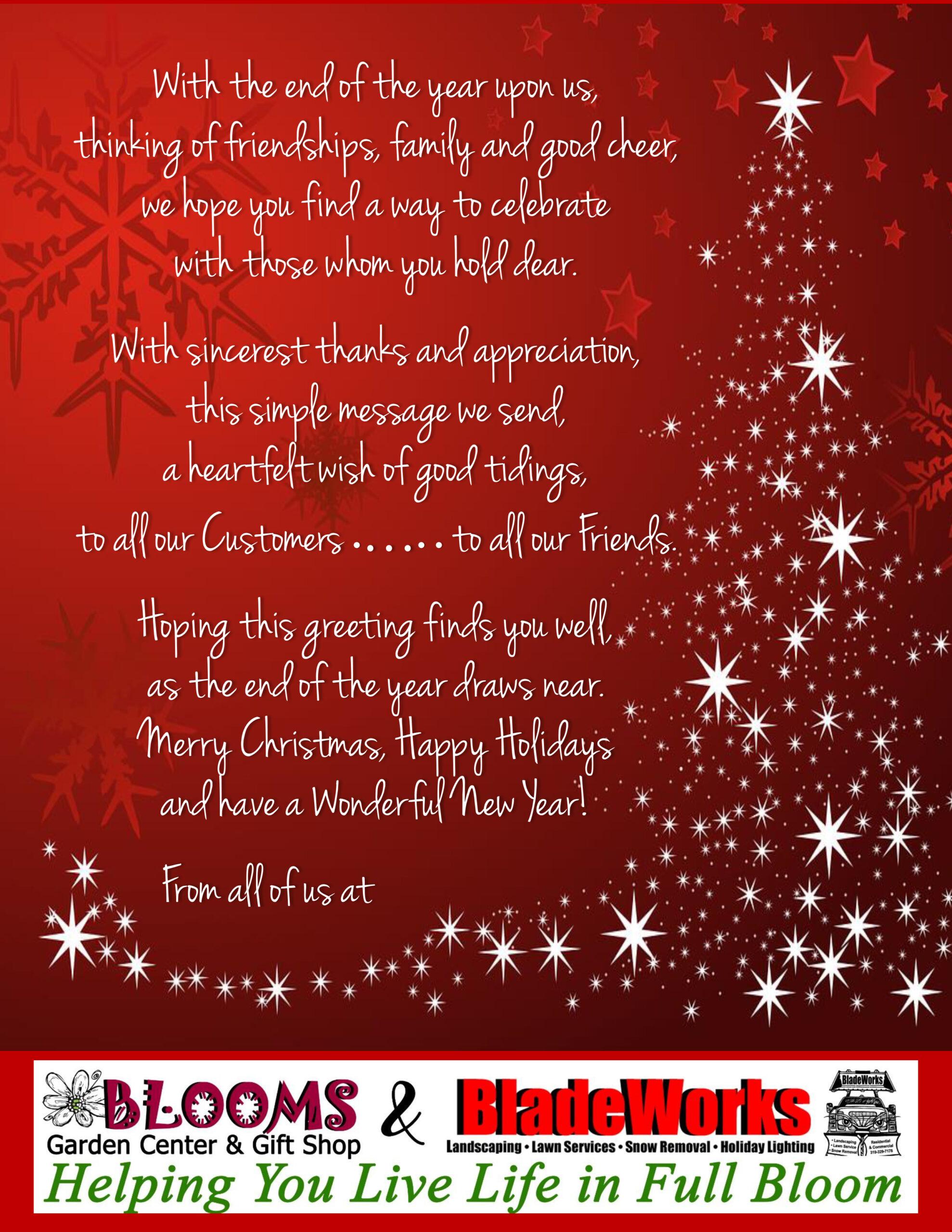 2019 Christmas Thank You