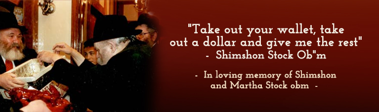 """""""Take out your wallet, take out a dollar and give me the rest"""" - Shimshon Stock Ob""""m"""