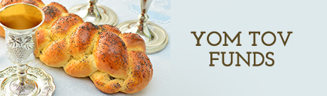 Yom Tov Funds