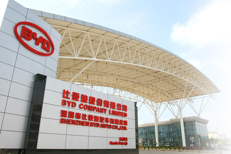 BYD HQ Gate (1)