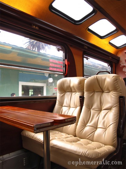 On board the Inca Rail train to Machu Picchu photo