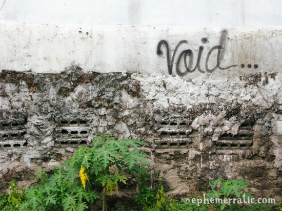 White void on a wall, Manila, The Philippines photo