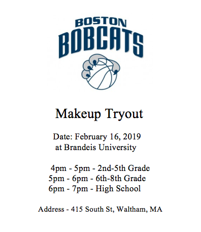 Elementary +Middle School Make Up Tryout